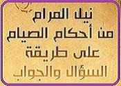 شهـر رمضان المبارك Aaa11
