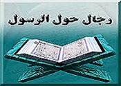 (العربي) Aaaaaa10