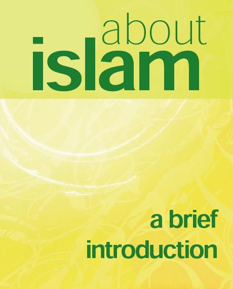 A brief introduction to Islam About-10