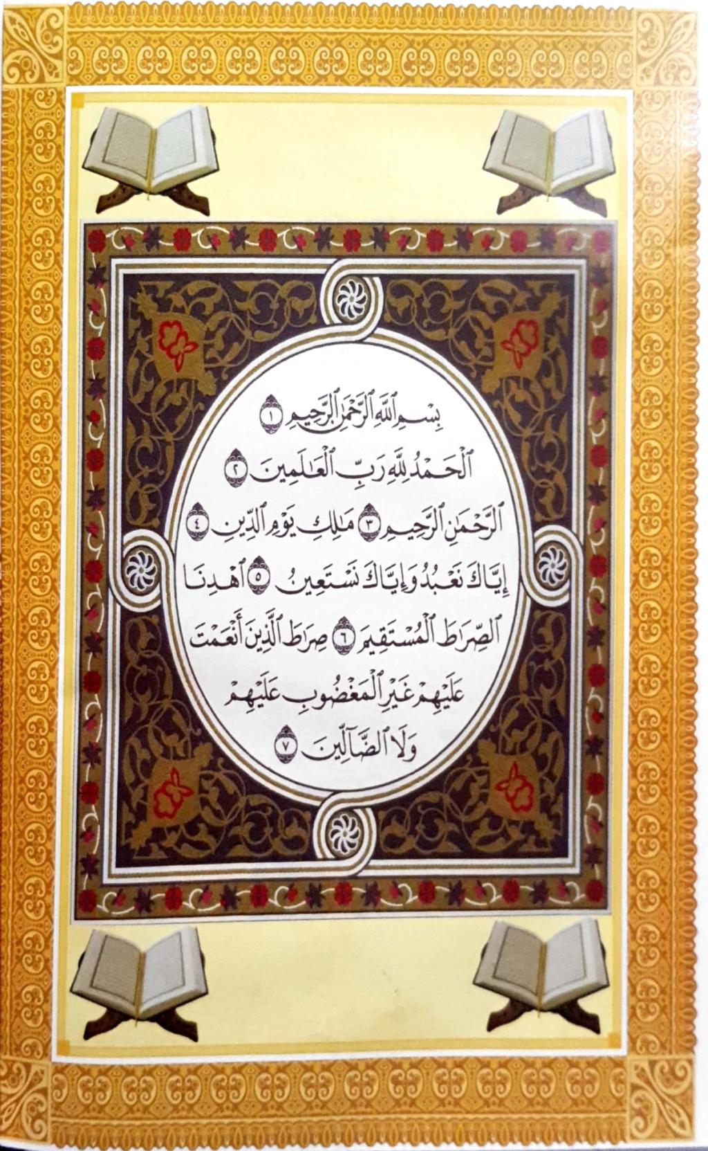 إجازة الشيخ أحمد محمد لبن بقراءة الإمام عاصم  Aeo_aa12