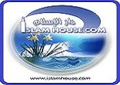 Ramadan Aiaa10