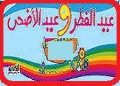 شهـر رمضان المبارك Aocoa10