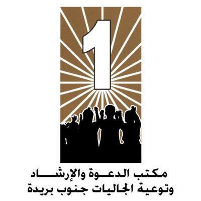 15 توصيـــــة للتخطيط في العــــام الجديد Hqdefa13