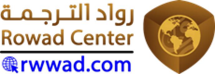 قاموس الأسئلة الشائعة حول الإسلام Ic_aao10