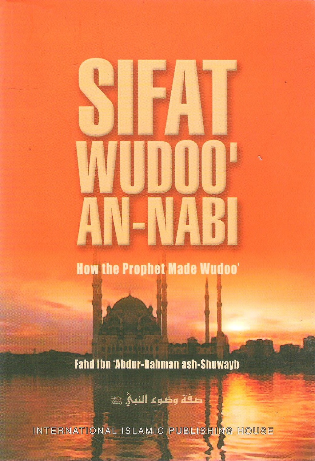 Sifat Wudoo'-in-Nabee (Peace be upon him) Image-10
