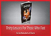 Ramadan Lesson10