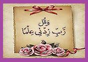 الـثـقـافـة والإعـلام Ocia_a25