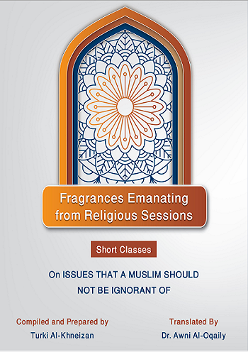 Short Classes On ISSUES THAT A MUSLIM SHOULD NOT BE IGNORANT OF Ocia_a58