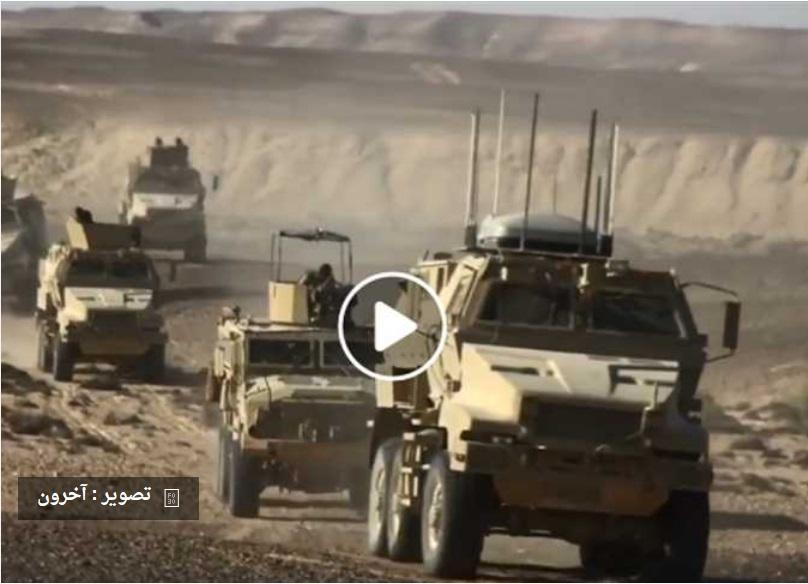 نص البيان السادس والعشرون للقوات المسلحة Untit103