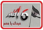 الأحداث الفارقة في حياة الدول الإسلامية Untit121