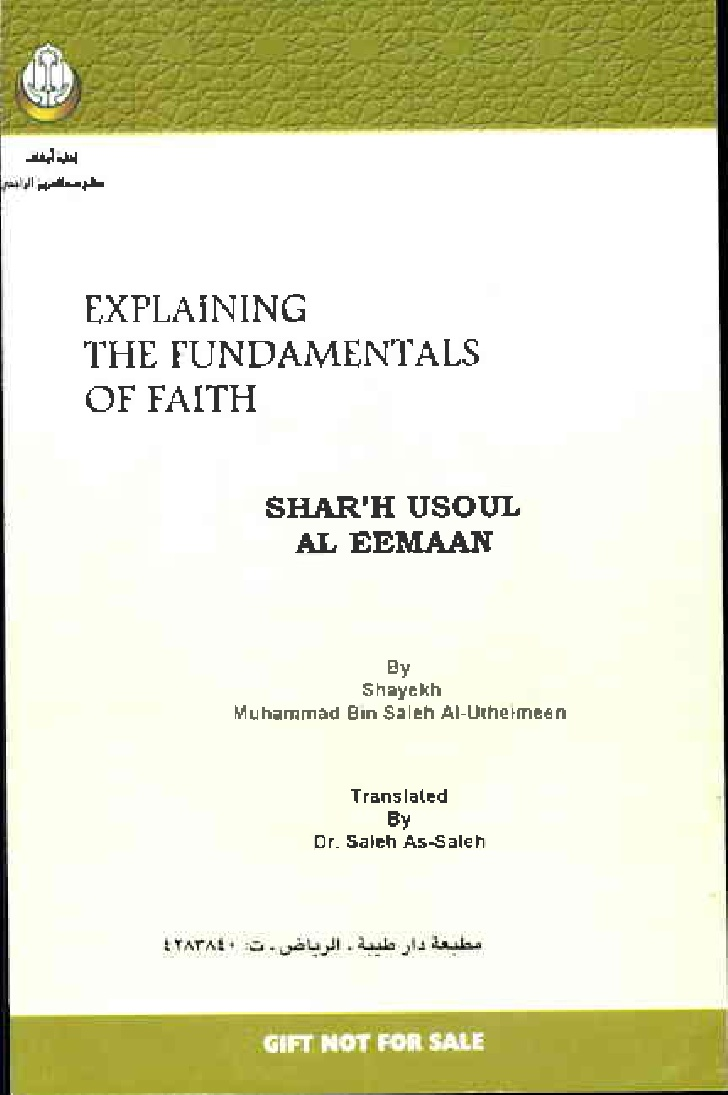 Explaining The Fundamentals Of Faith Untit124