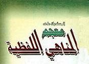 (العربي) Untit141