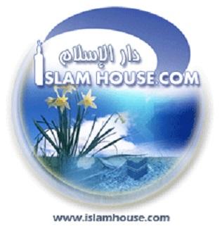 Celebrating the Birthday of the Prophet Untit172
