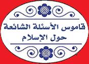 منتدى (إنما المؤمنون إخوة) Untit175