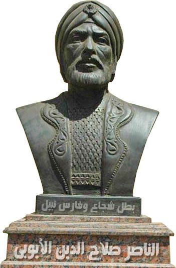 قاهِر الصَّليبيين (صلاح الدين الأيوبي) Untit181