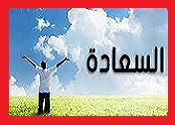 (العربي) Untit211