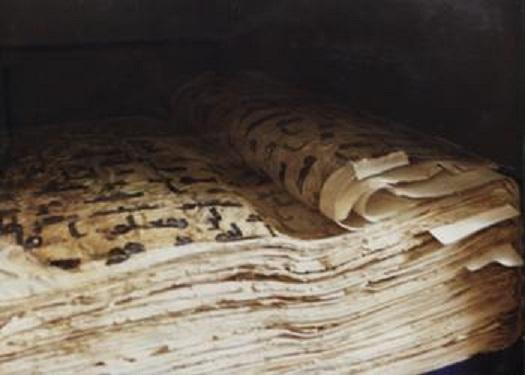 Preservation of Quran Untit239