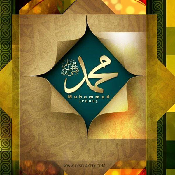 Muhammad's Claim to Prophethood  Untit244