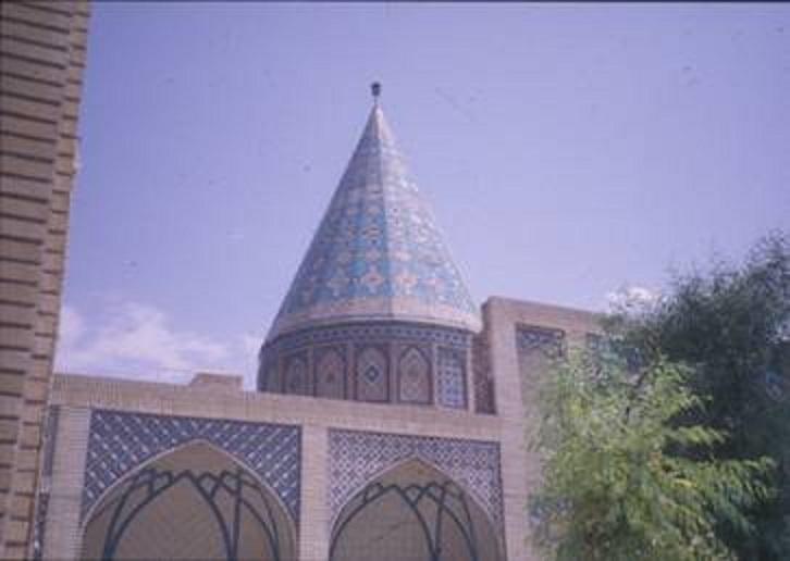 Shiites, Shiism, and Islam Untit245