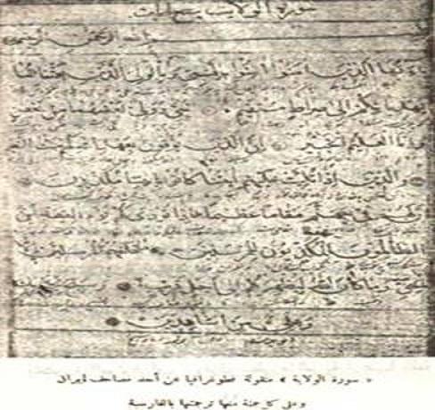 Shiites, Shiism, and Islam Untit246