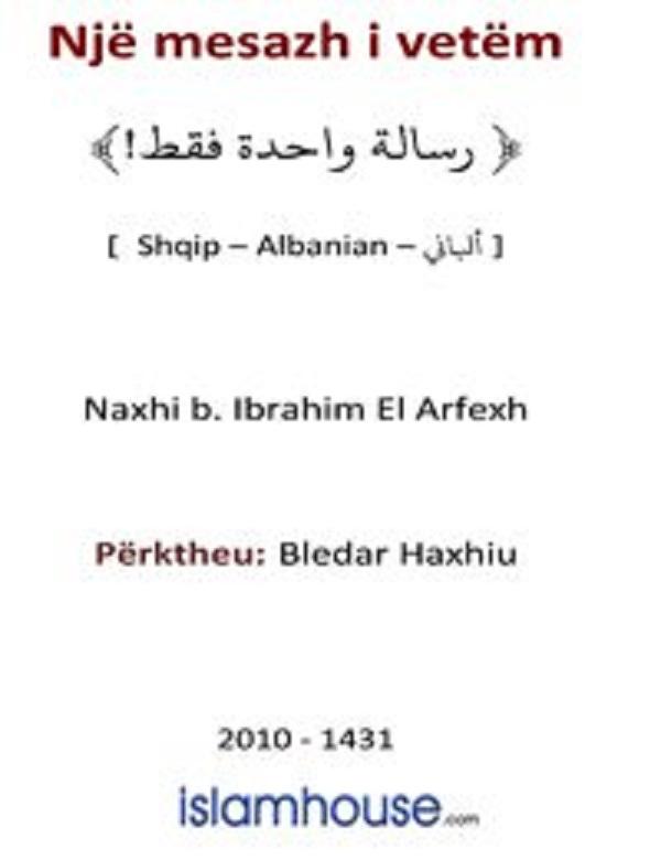 Një mesazh i vetëm Albanian  Untit257