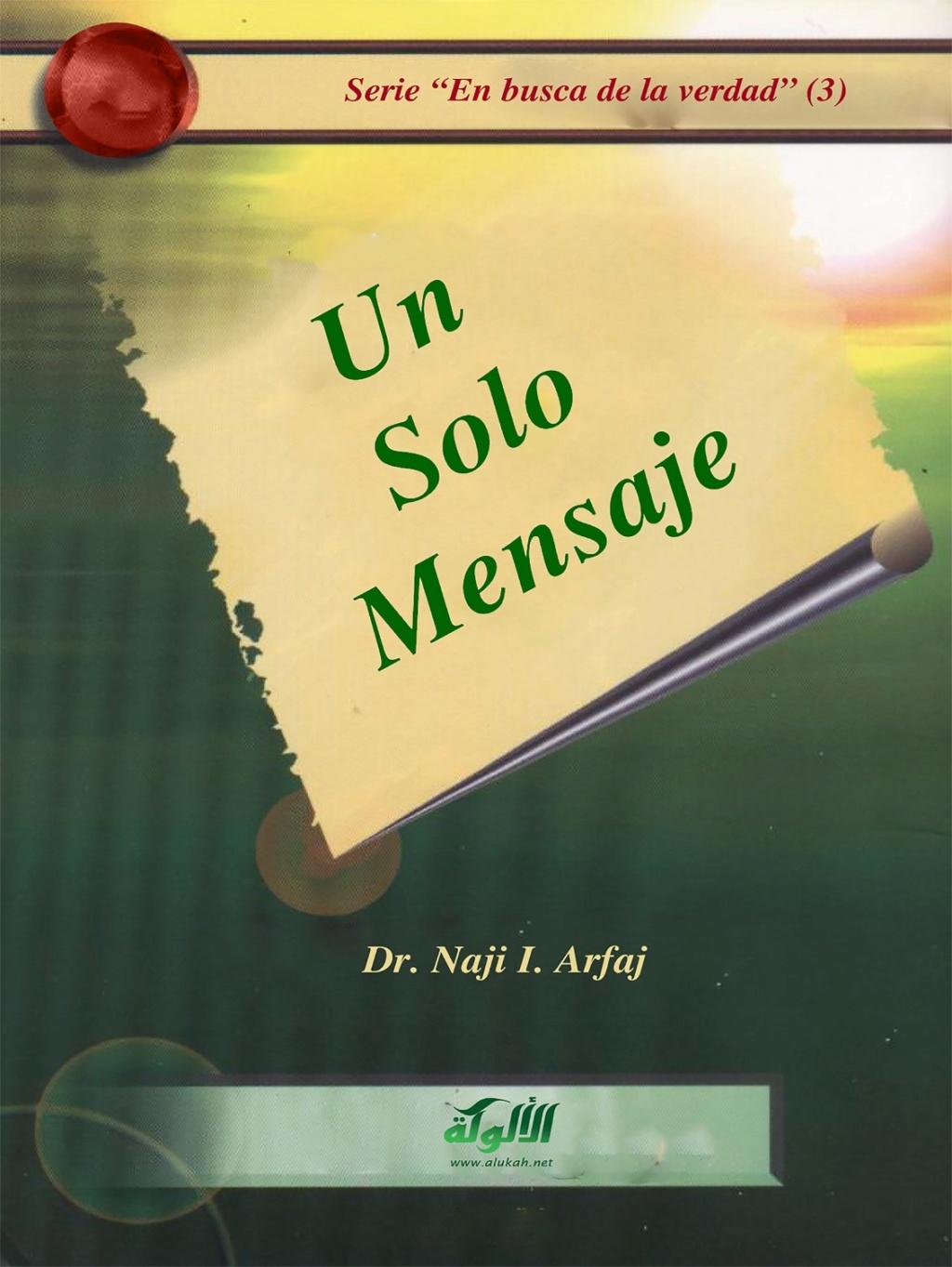 message one spanish Untit260