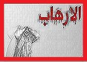 (العربي) Untit270