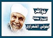 (العربي) Untit277