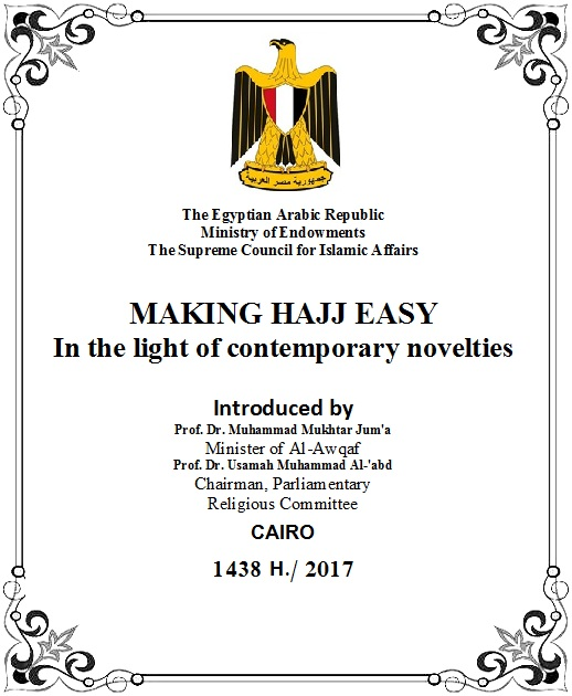 Making Hajj Easy In the light of contemporary novelties Untit319