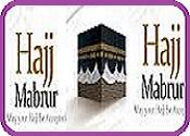* Hajj And Umrah Untit354