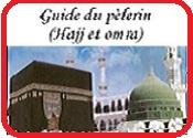 * Hajj And Umrah Untit356