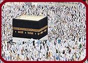 * Hajj And Umrah Untit359