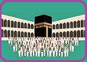 * Hajj And Umrah Untit361