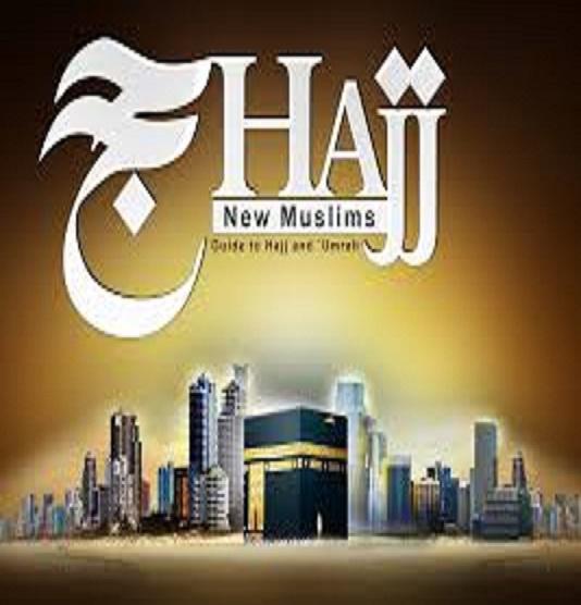 New Muslims Untit371