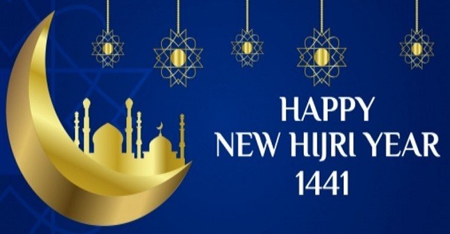 The Hijry Year Untit394