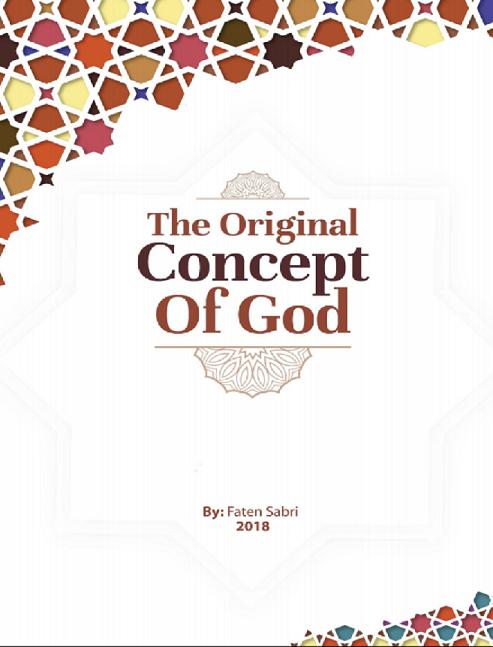 The Original Concept Of God Untit466