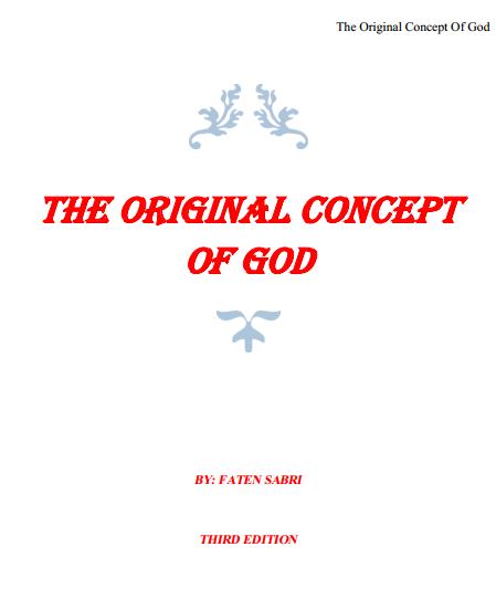The Original Concept Of God Untit467