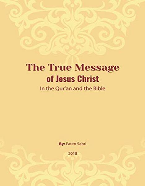 The True Message of Jesus Christ Untit473