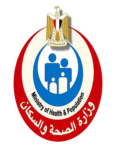 تصريحات وجهود وزارة الصحة يومياً - صفحة 14 Untit481