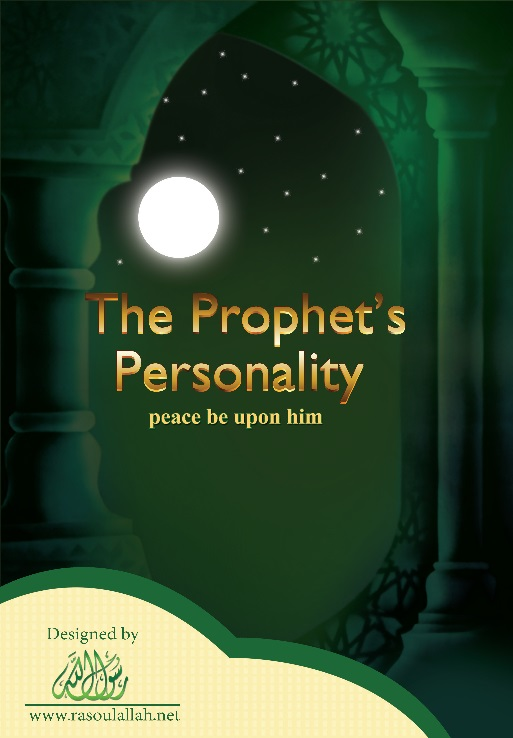 The Prophets Personality (English) Untitl32