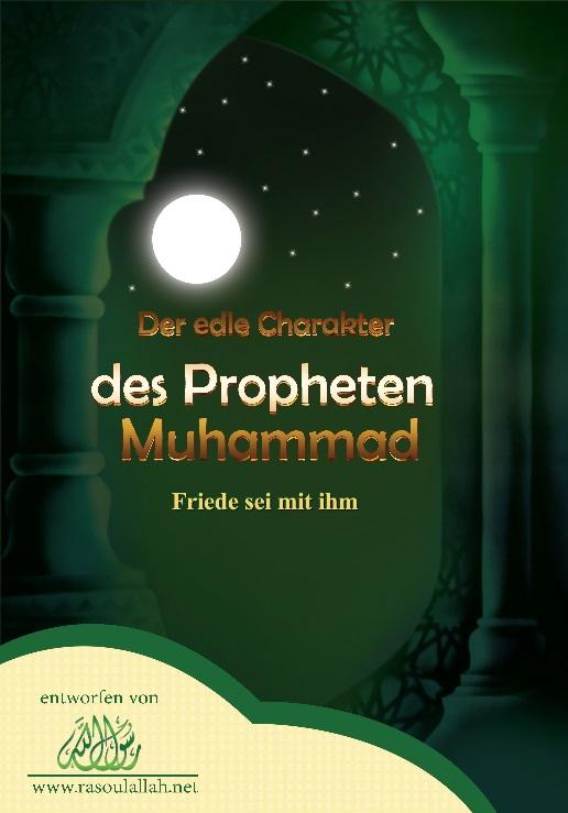Der Prophet als Ehemann (Deutsch) Untitl34