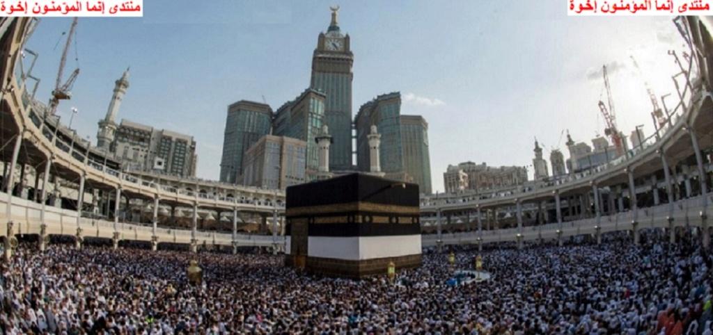 Le pèlerinage: Le cinquième pilier de l'Islam Untitl41