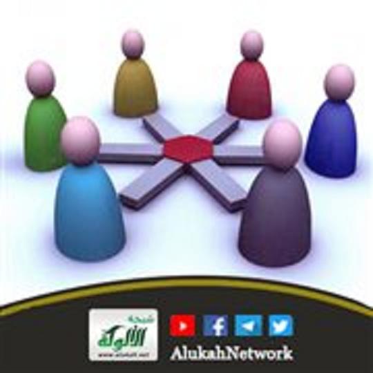 مفهوم العدوى والأمراض المُعدية عند الأطباء العرب والمسلمين Untitl54
