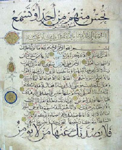 Is the Quran Anti-Semitic? Untitl56