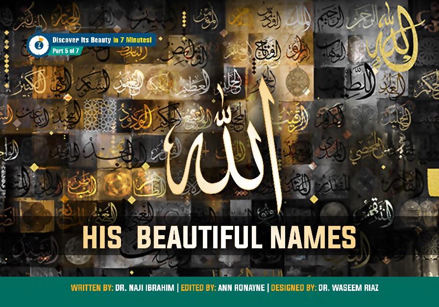 Beautiful Names of God (Allah) Untitl57