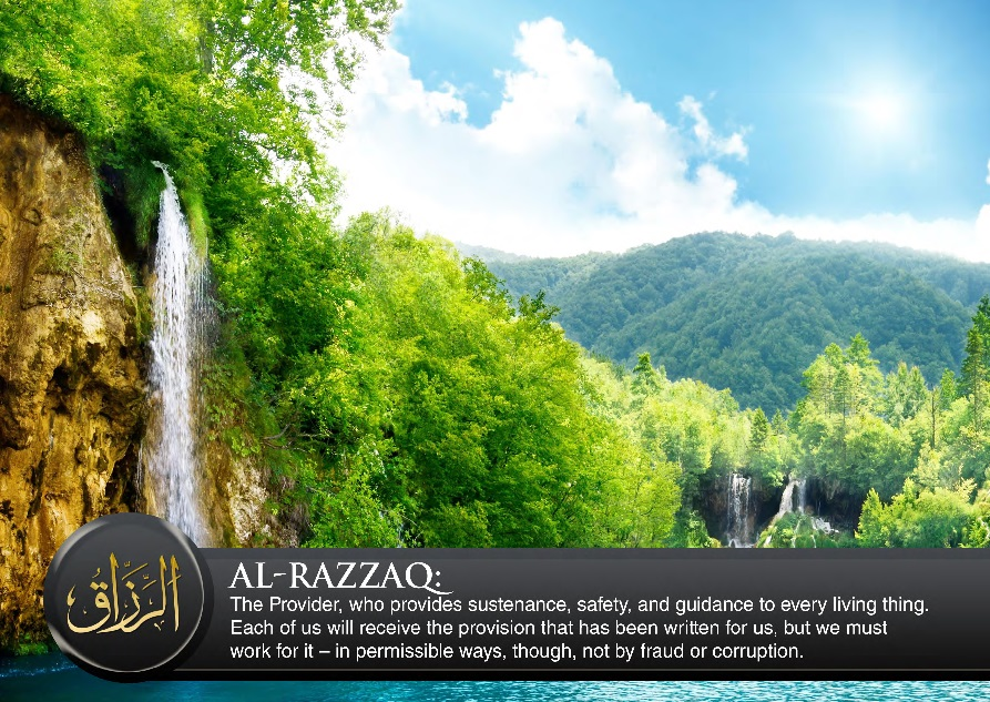 Beautiful Names of God (Allah) Untitl64
