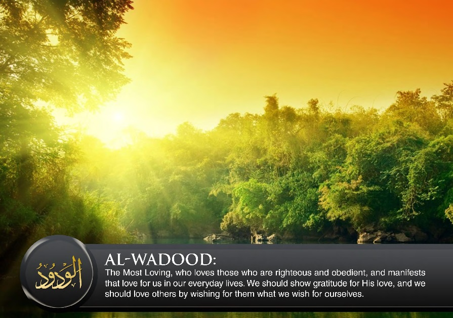 Beautiful Names of God (Allah) Untitl65