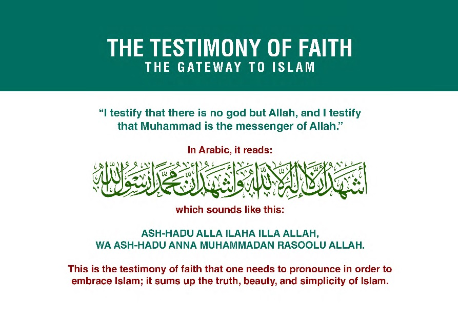 Beautiful Names of God (Allah) Untitl70