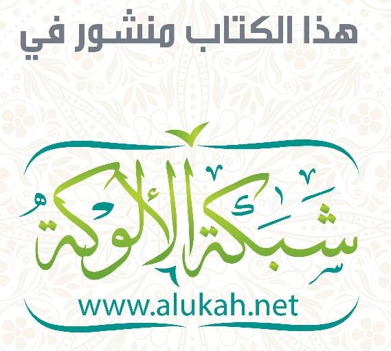Beautiful Names of God (Allah) Untitl71