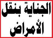 منتدى (إنما المؤمنون إخوة) Untitl91